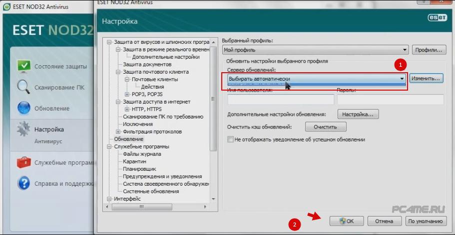 Скачать сервер бесплатных обновлений для nod32
