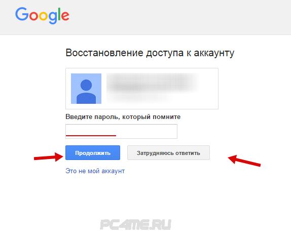 восстановление доступа в почту gmail