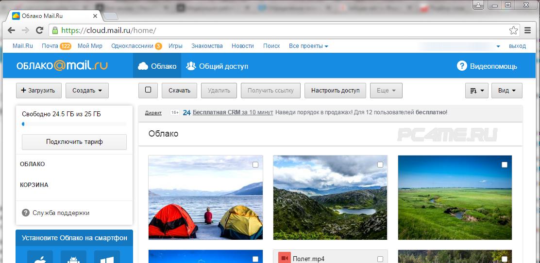 Яндекс ru почта войти моя страница mail ru почта вход на мою страницу