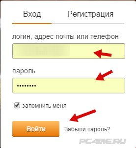 Как восстановить почту на яндекс по номеру телефона?
