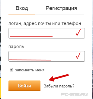 Buy Russian proxies for Brute Lineage2 Шустрые Socks5 Для Брута Minecraft Раздача прокси для брута 2, buy ukrainian proxy for chequer origin