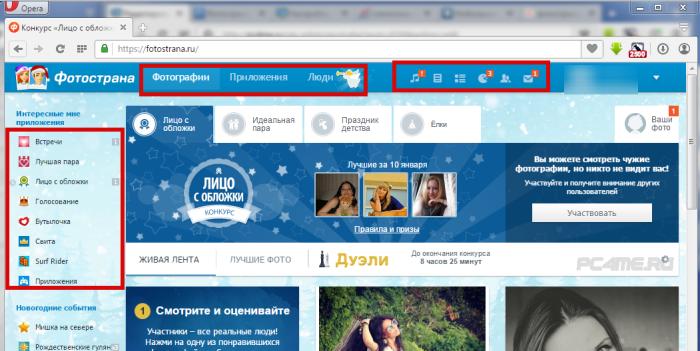 Вконтакте Знакомства Регистрация