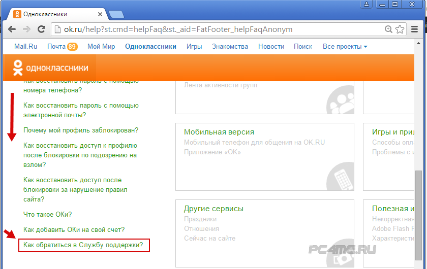 Прокси Юса Для Валидации E-Mail Адресов Шустрые Прокси Для Валидации E-Mail Адресов Валидация email, качественные прокси для парсинга гугл