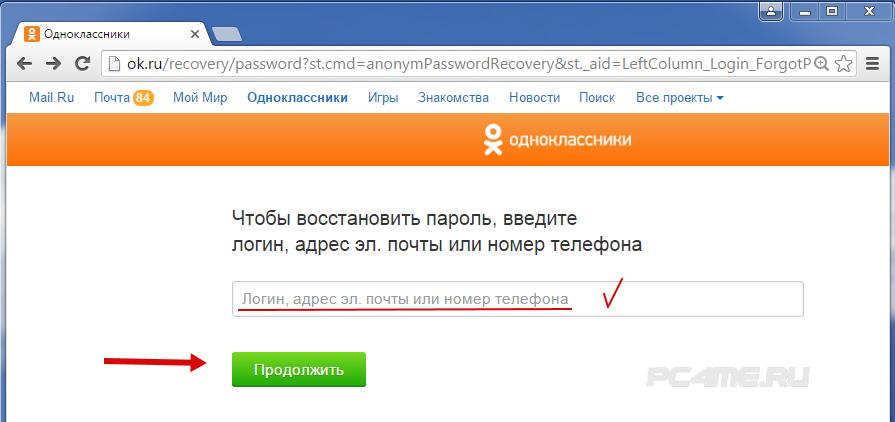 Александр морозов остановите землю видео