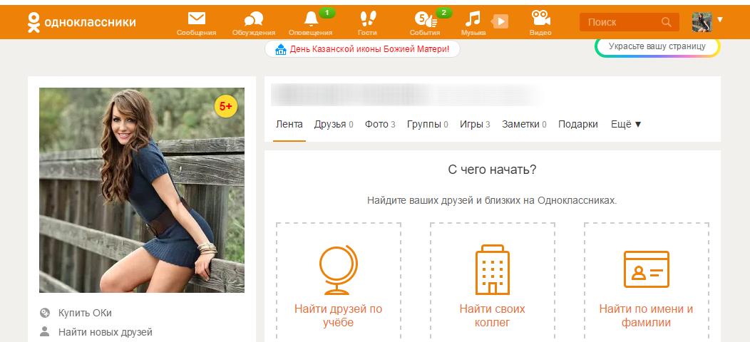 ХОЧУ КУНИЛИНГУС   Женщина ищет мужчину   Интернет-магазин ...