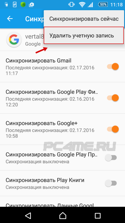 Screenshot_2016-02-17-10-31-28