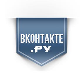 связи друзей вконтакте