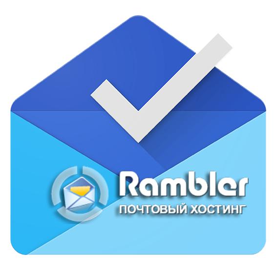 rambler почта вход в почту знакомства