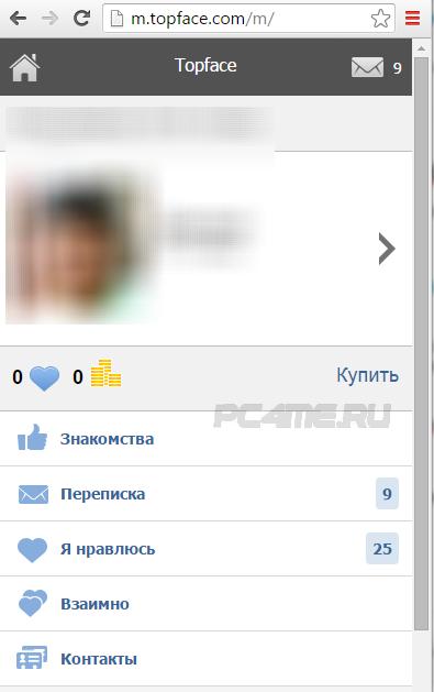 Топфейс сайт знакомств мобильная версия смотреть видеохостинг 24 часа в сутки