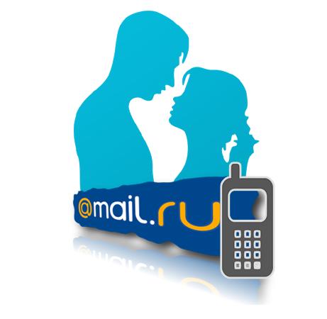 майл знакомства мобильная версия регистрация