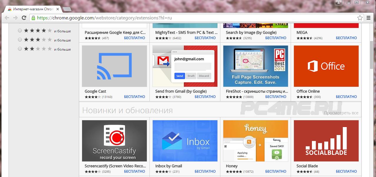Как сделать google по русски
