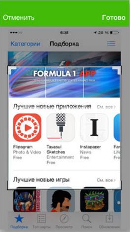 Приложение авито windows phone