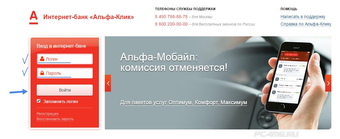 Банк москвы долг по кредиту