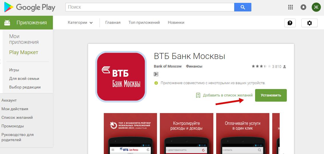 Центробанк отозвал лицензии у четырех московских банков