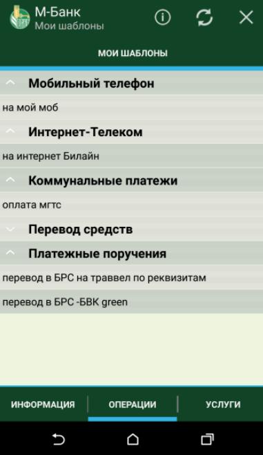 Интернет-офис Россельхозбанка - Вход, регистрация