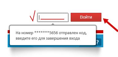 Інтернет банк санкт петербург особистий кабінет