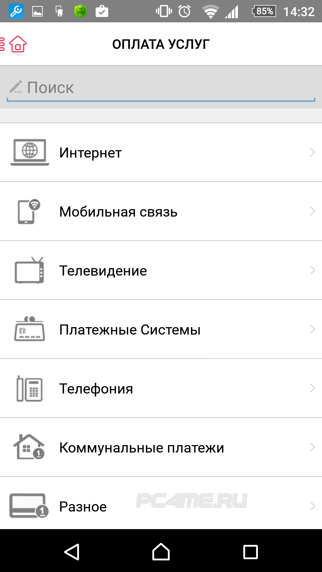 Screenshot_2016-09-13-14-32-34