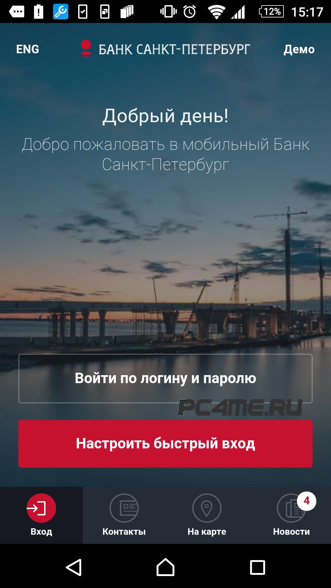 ОТП банк кредит наличными: отзывы клиентов