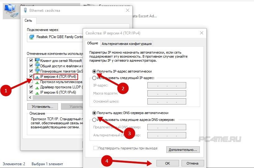 Как сделать сквозное подключение к интернету фото 496
