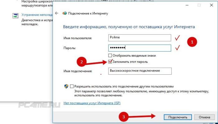 Clip2net_161024141032
