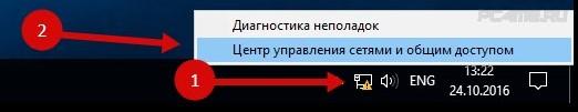 Clip2net_161024143225