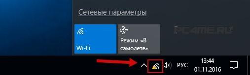 Windows 10 без доступа к интернету