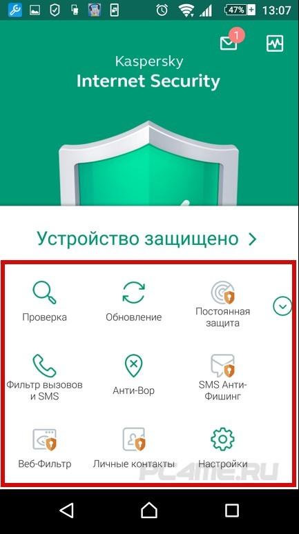 множество функций и пользовательские настройки Kaspersky Antivirus & Security