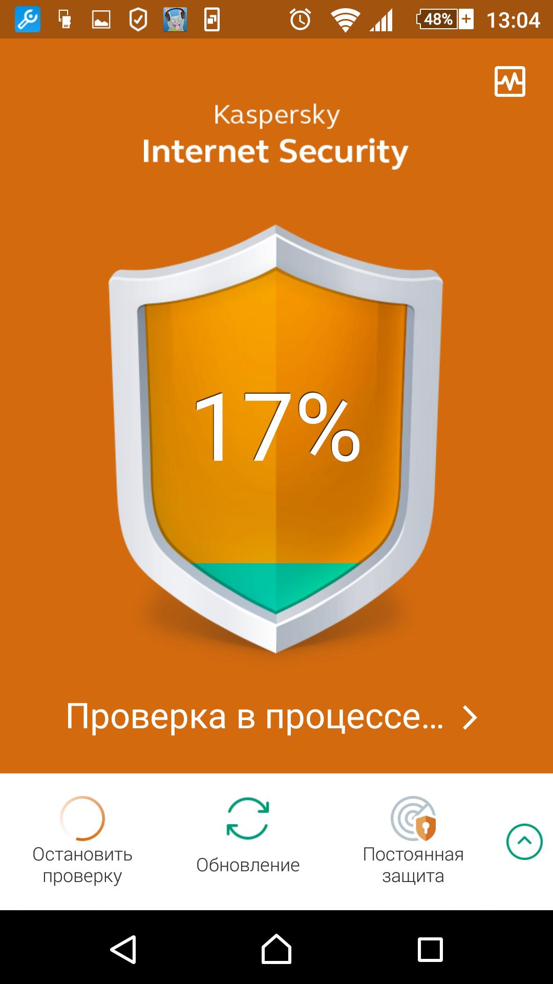 картинка вирус для телефона
