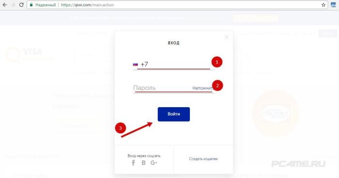 Киви Кошелёк - Вход в личный кабинет (по номеру телефона