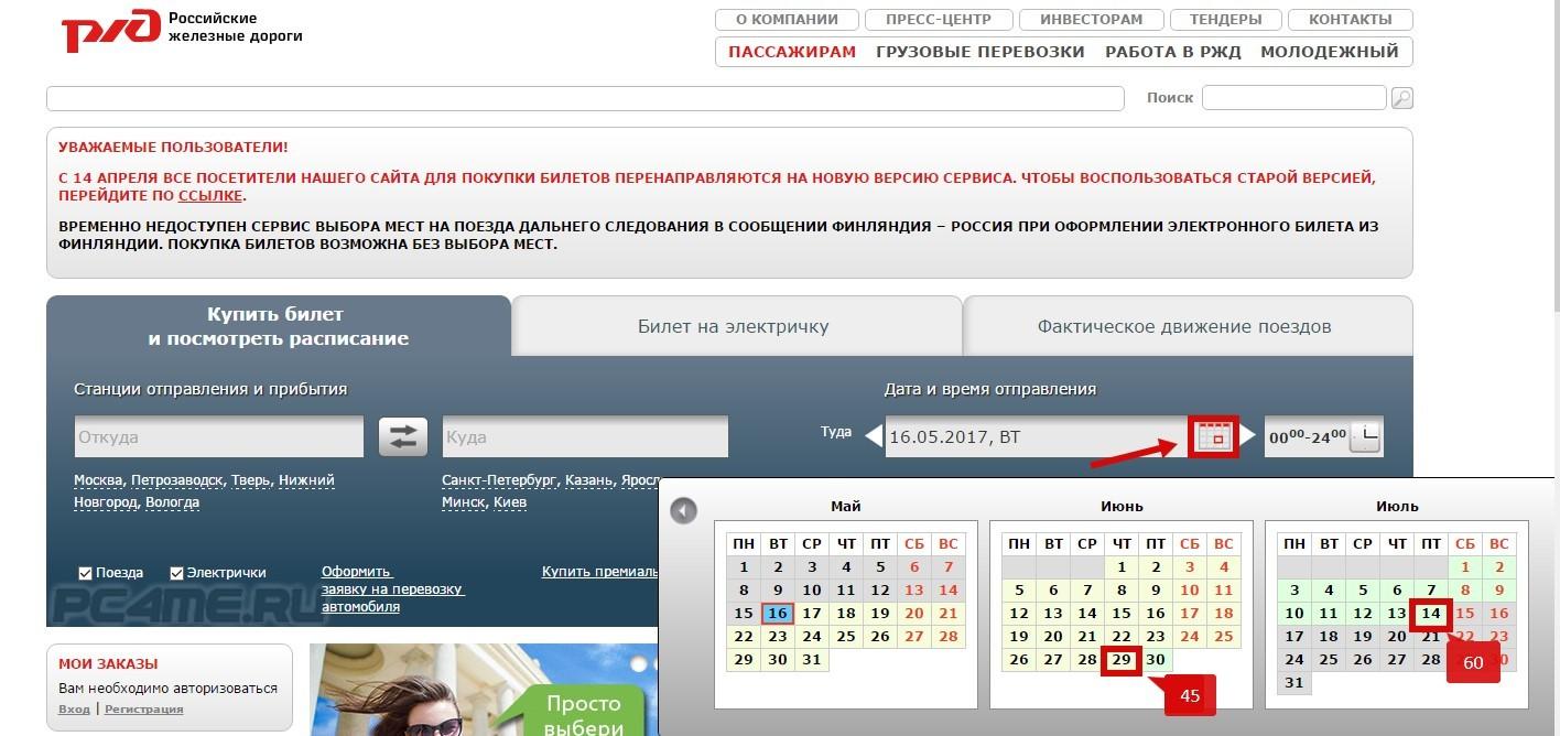 Заказ желтого такси в москве