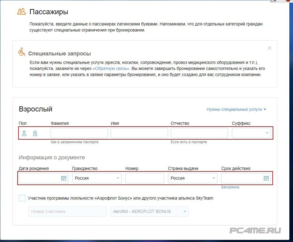 Нужна ли виза в Таиланд для россиян в 2017 и сколько стоит