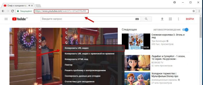 Как узнать URL видео